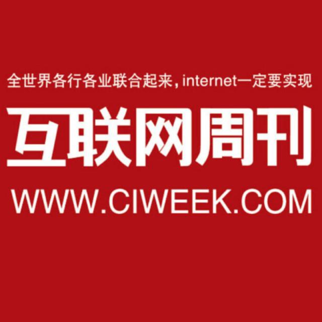 Hylilnk-2020-CiWeek-1-640×320