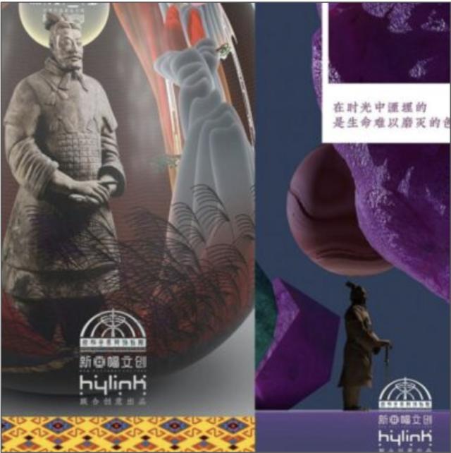 Hylink-x-Emperor-Qin-Shi-Huangs-Mausoleum-Site-Museum