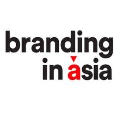 Branding in Asia logo