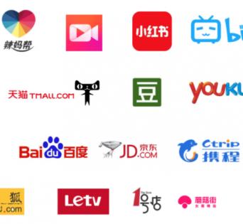 Hylink-5-apps-to-consider-beyond-wechat-weibo
