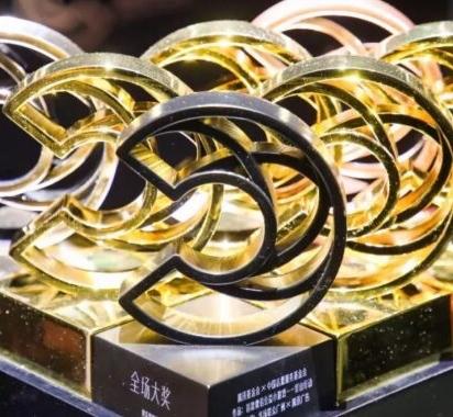 Hylink – China Content Marketing Awards