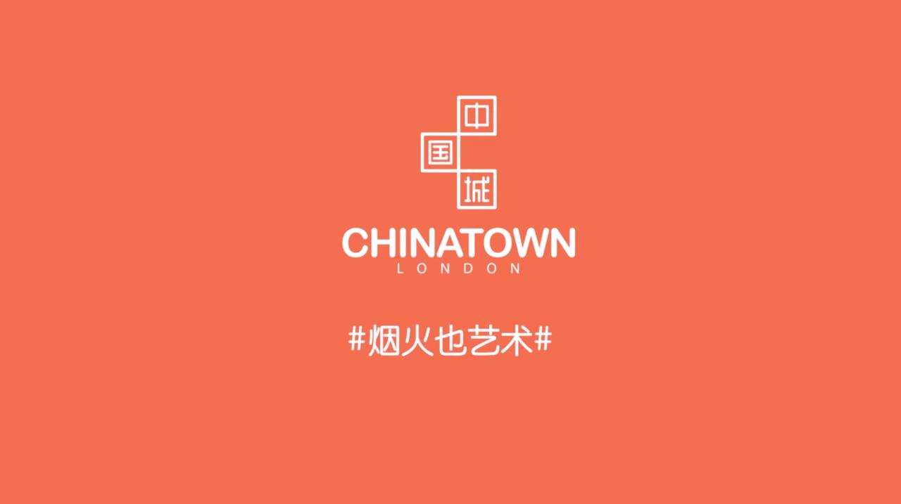 Hylink – Chinatown Nature case study image 1