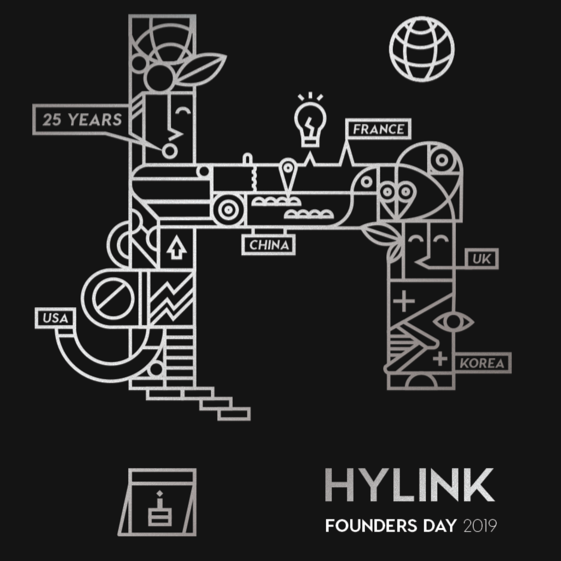Hylink turns 25