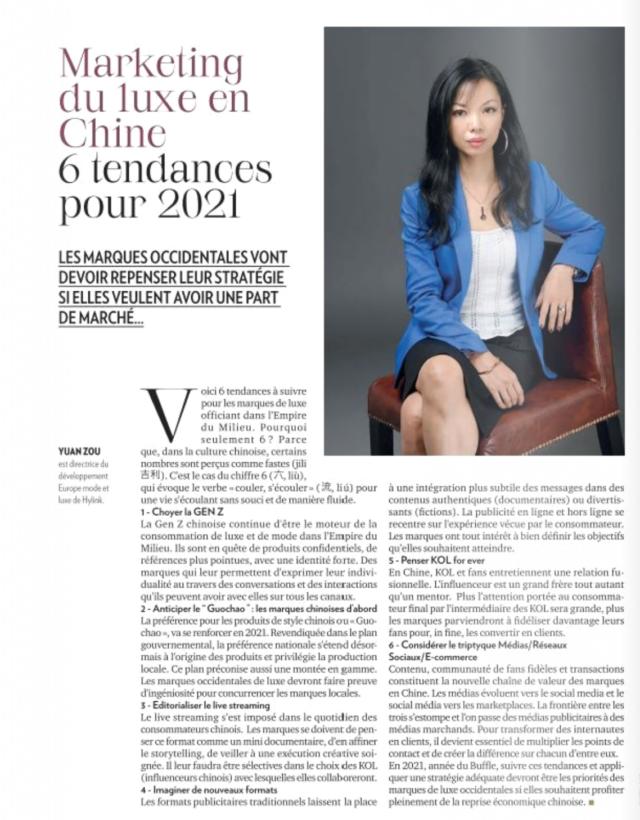 Tribune-CbNews-YuanZou-Hylink