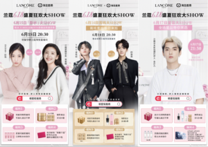 618 Shopping Festival Chine 2021 - Hylink France