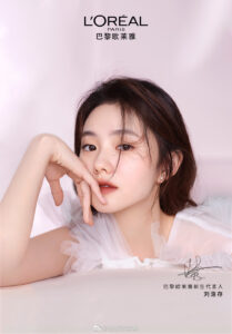 Beauté & Cosmétiques en Chine - Hylink France L'Oréal