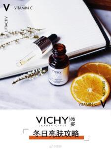 Beauté & Cosmétiques en Chine - Hylink France Vichy