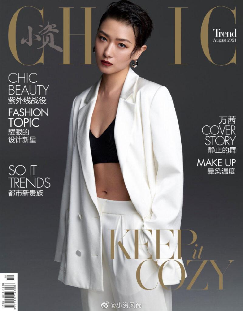 la mode en Chine - Wan Qian - Hylink France