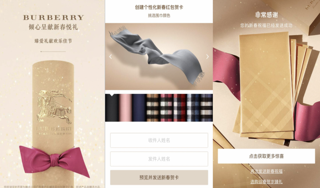 WeChat per le aziede - WeChat H5 - Burberry - Hylink Italy