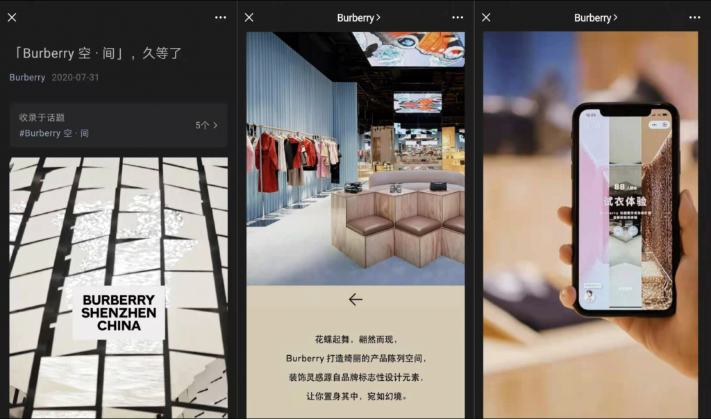 WeChat per le aziede - WeChat O2O - Burberry - Hylink Italy
